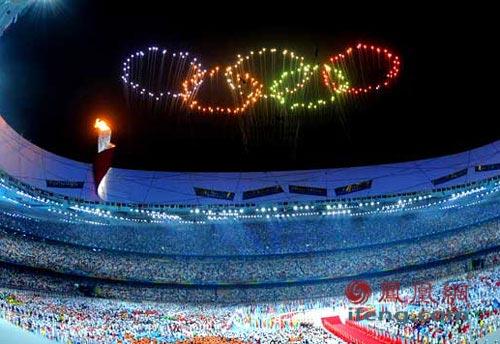 """8月24日,第29届夏季奥运会闭幕式在国家体育场---""""鸟巢""""举行."""