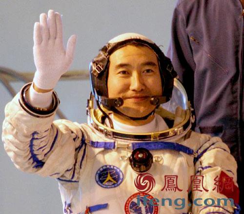 中国第二批航天员属空军精英 引起欧美关注 - longbishan1 - 龙碧山
