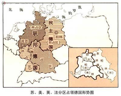德国占领青岛地图