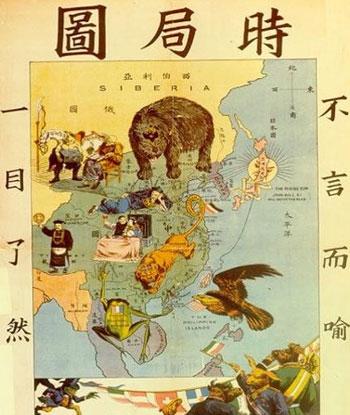 历史书上的清末时局图-教科书上的中俄 领土之争
