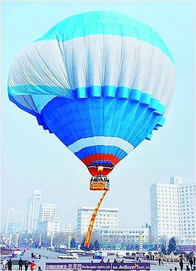 领略这个亚洲最大热气球的