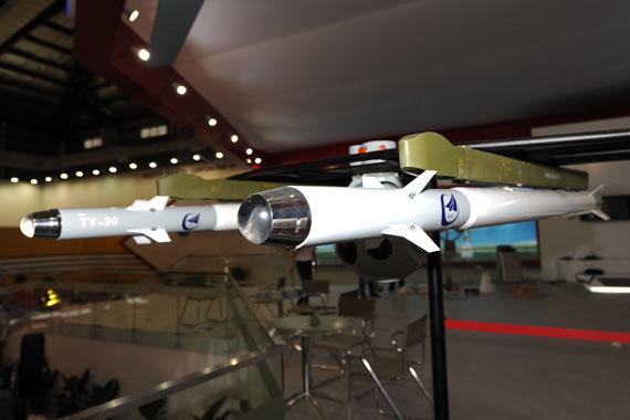 武直空空导弹可攻击阿帕奇