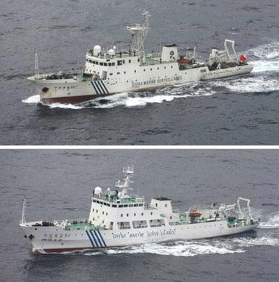 """外交部:中国海监船只进入钓鱼岛海域活动""""无可非议"""" - 冰峰设计策划 - 戎戈创意团队[设计策划]"""