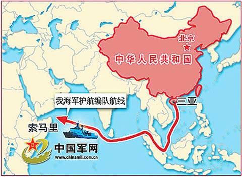 http://pic.smilegogo.com/junshi/zhongguo/2016-03-23/c24795bc649e998a0b2ff27040f276b2.jpg_军事中国中国远洋护航舰队高悬口号展军威于