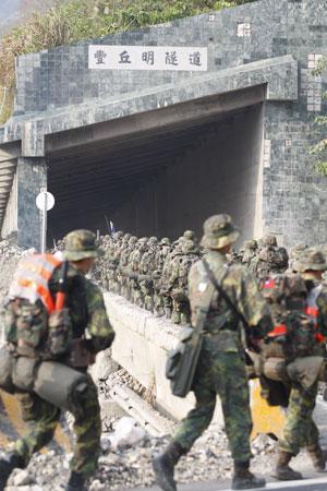"""军事资讯_台著名军事专家:台湾军队不会""""为独而死""""_资讯_凤凰网"""