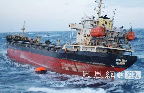 船员准备乘两艘救生艇逃生