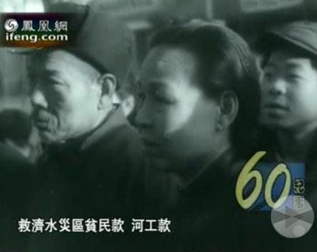 公审大会现场-珍贵照片 1952年公审刘青山和张子善图片
