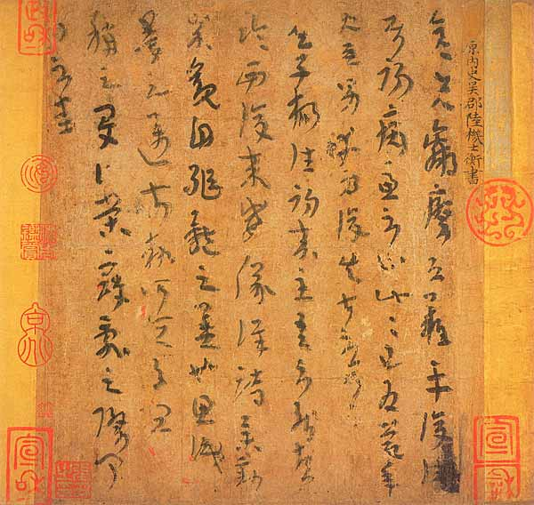 法帖之宝西晋陆机的《平复帖》是故宫法帖的代表作品,也是目前存世最早的名人墨迹,内容为陆机向朋友问候疾病的书札。