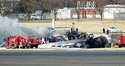 从中国起飞的货机在日本坠毁