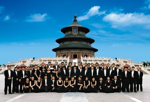 中国 北京/我爱你中国——国交中国经典作品音乐会
