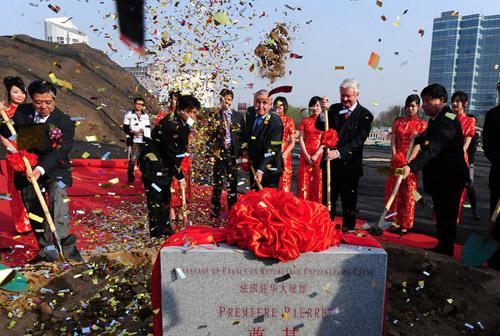 法国前总理拉法兰(中),法国驻华大使苏和(右三)和其他中法官员出席新馆的奠基仪式。