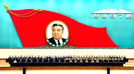 朝鲜纪念已故国家主席金日成诞辰97周年
