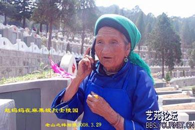 血染的风采——纪念对越自卫反击战30周年(3) - 洪湖苏区之迷二 - 洪湖苏区之谜二
