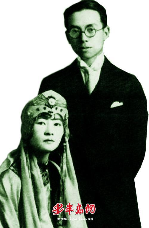 林徽因与梁思成结婚照图片