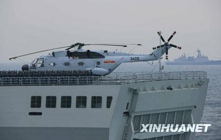 中国海军大阅兵全程视频    【喜上眉梢】 - 喜上眉梢 - 喜上眉梢的博客