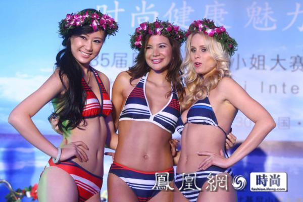全球沙滩美女汇聚美丽三亚