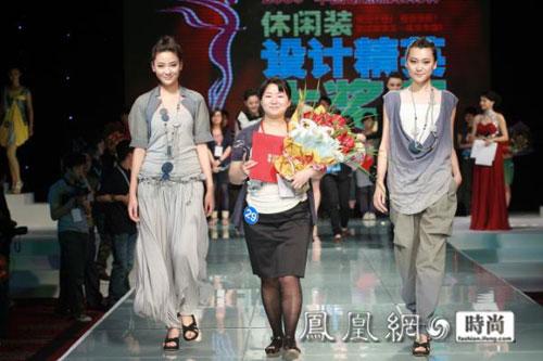 09中国常熟服装城杯休闲装设计精英大奖赛