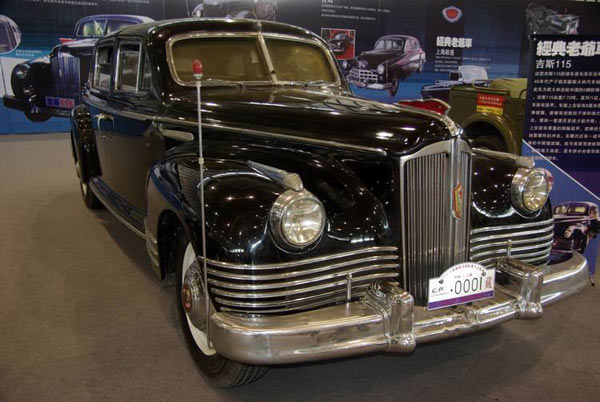 2009年5月30日,2009中国(南京)国际汽车博览会,毛泽东坐驾吉斯115。