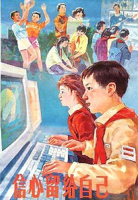 六一儿童节宣传画