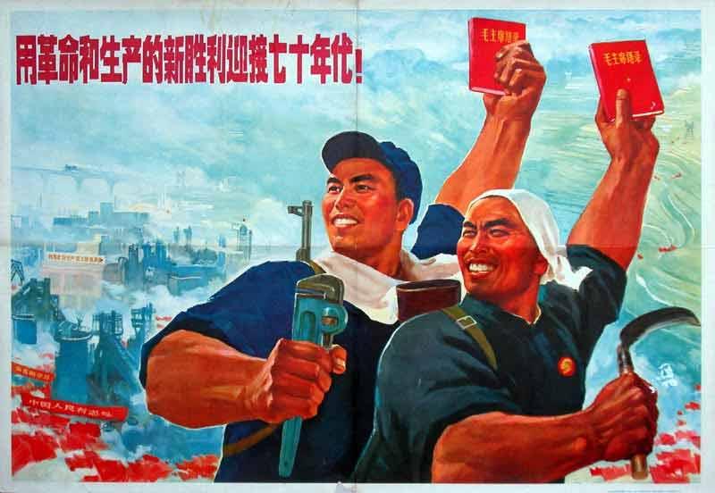 老工人宣传海报(二)