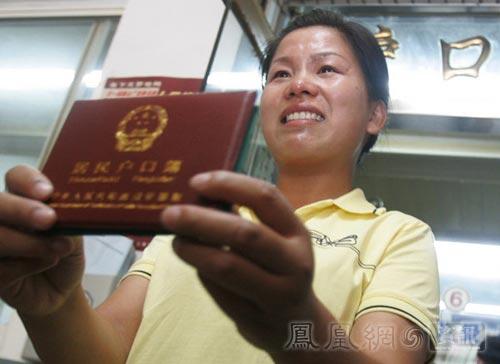 扫厕所女工获上海户口[组图]