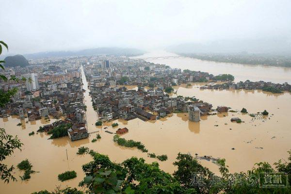 2009年7月4日,广西融水遭洪水围城。