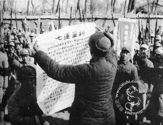在以后的军队建设中,对教育干部战士坚持全心全意为人民服务的
