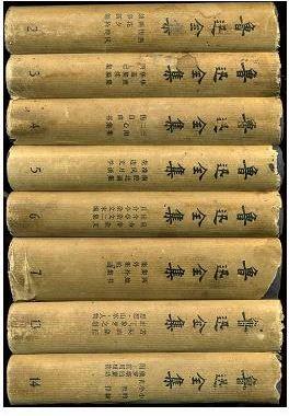 专题 地下暗流:手抄本 文章列表 > 正文  《鲁迅全集》最早的版本,由