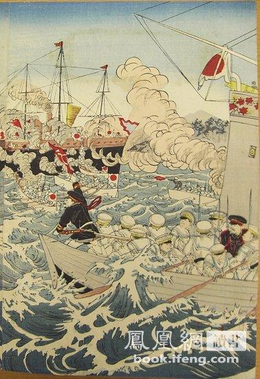 1894甲午大海战下载_组图:老照片和旧漫画中的中日甲午战争