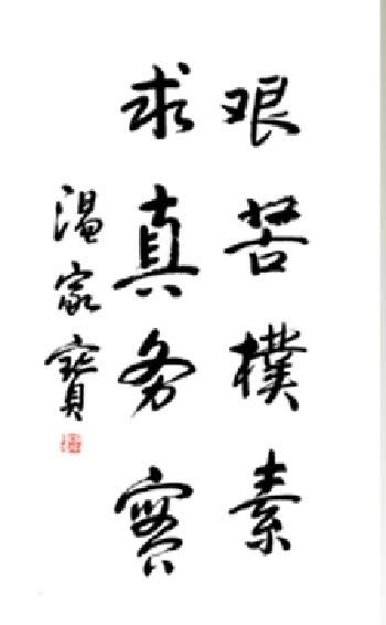 <小白菜>民歌谱