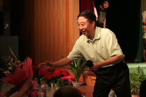 北京国际花园别墅冯巩