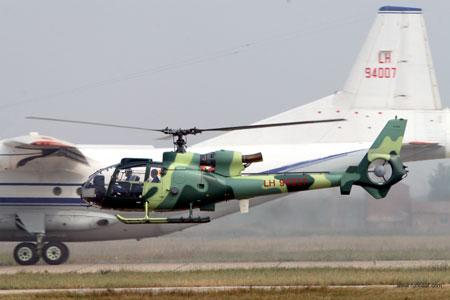 """中国 陆航/中国陆航部队最早装备的专用武装直升机——""""小羚羊"""""""