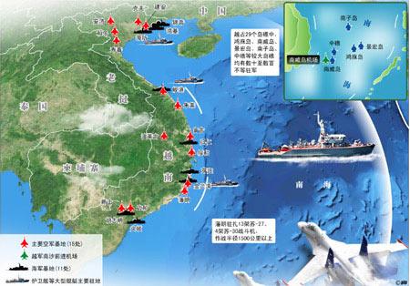 南海岛礁不断被邻国占领