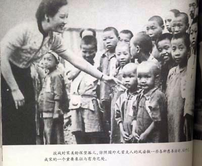 宋氏姐妹和蒋介石的珍贵照图片