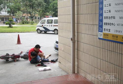 漳州一夫妻吵架 妻子从9楼抛下孩子跳楼自杀[组图]