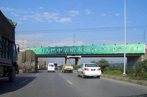 中国驻巴武官外出享部长级护卫 曾遇酷似拉登军官