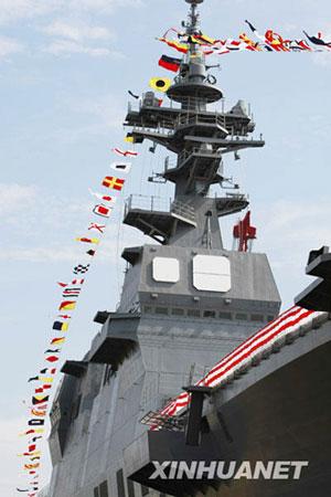 """日本""""日向""""级直升机母舰2号舰""""伊势""""号下水"""