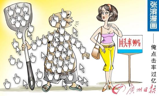 公事私办私事公办_漫画_资讯_凤凰网