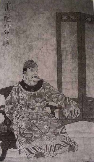 朱元璋16种相貌真伪疑云[图集] - 明月入怀 - 鸣竹轩