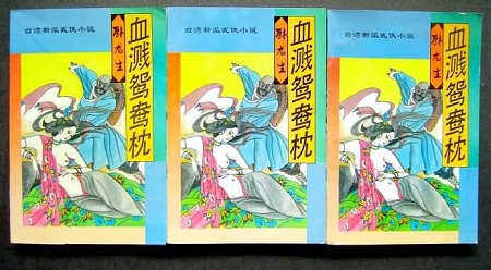 古代小说封面图片素材,现代小说封面素材图片,穿越小说封面素材图片