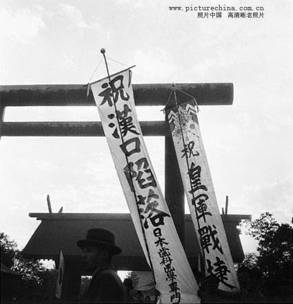 二战时的日本广岛市民踊跃支持侵华战争