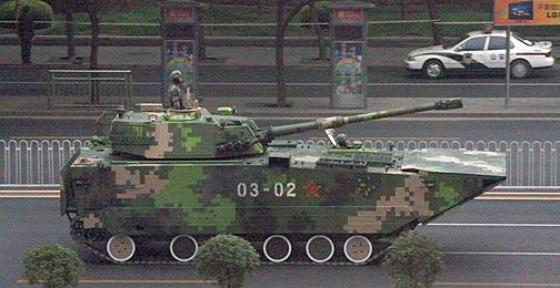 05式两栖突击车