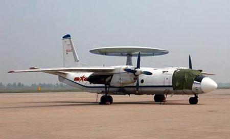 """中国运7舰载预警机_美媒猜测中国将以运-7""""平衡木""""作为航母预警机_军事_凤凰网"""