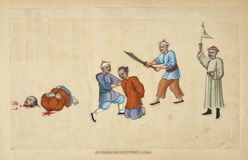 古代刑罚录[组图]图片
