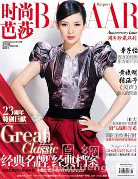 时尚杂志封面_汤唯拍摄时尚杂志封面