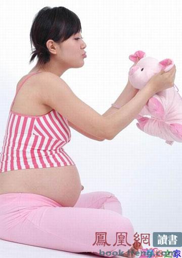 怀孕技巧 - 逍遥客 - 逍遥客