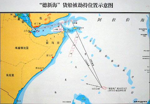 索马里海域地图
