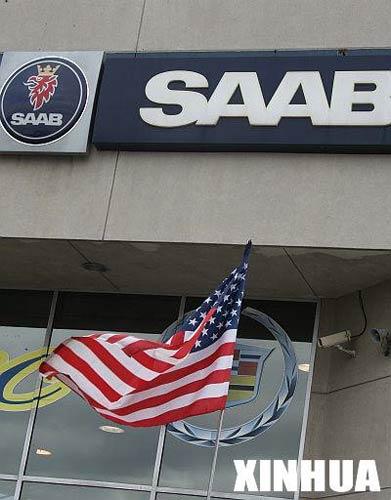 萨博美国公司大门高清图片