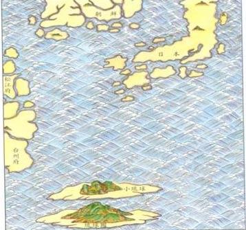 孤悬海外的琉球群岛称之为穷山恶水也毫不