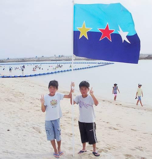 【琉球国前世今生】:琉球独立运动 - 静水流深 - 静水流深